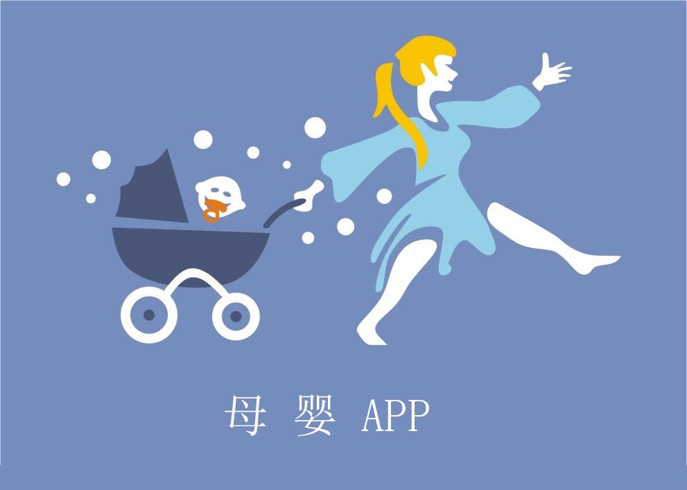 烟台母婴社区APP行业咨询