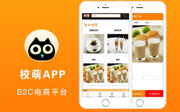 校萌app