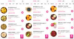 烟台app开发:如何真正实现APP运营精准化