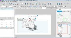 烟台APP开发公司:axure原型设计之tab选项卡