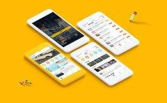 烟台开发一个app到底需要多少钱?