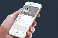 烟台App开发公司哪家好?