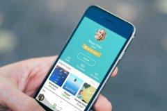 烟台app开发:选择外包公司的知识