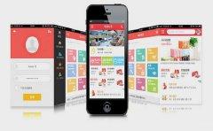 烟台app开发:如何让你的手机app用户满意