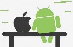 安卓与IOS的区别是什么