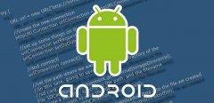 如何开始学习Android开发