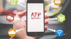 烟台app定制开发公司应从哪些方面做好服务保证