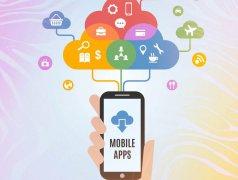 烟台开发一个手机应用软件要多少钱?