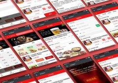 烟台特产电商app开发