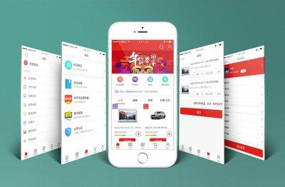 烟台app开发的应用场景有哪些