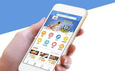 烟台母婴行业App电商开发之新睿说