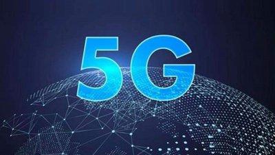 5G来了,烟台APP开发行业有哪些机会