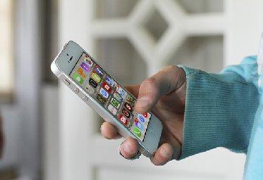 烟台一对一直播app开发对比传统直播