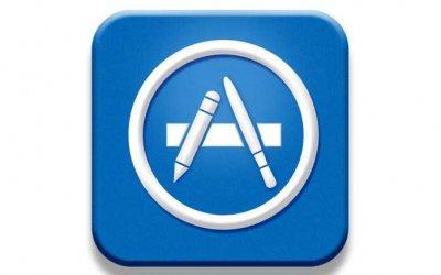 App开发iOS系统上架需要哪些条件?